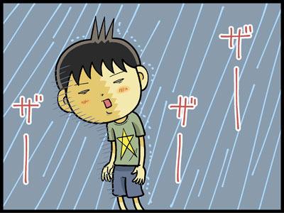 本来ならここではしゃぎ回りたいところですが、雨が降りまくりだったので……