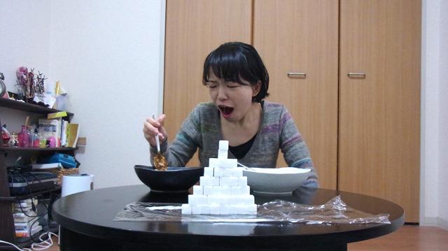 カレー辛っ!!砂糖の甘さを消すため20倍激辛カレーを用意していたのだが