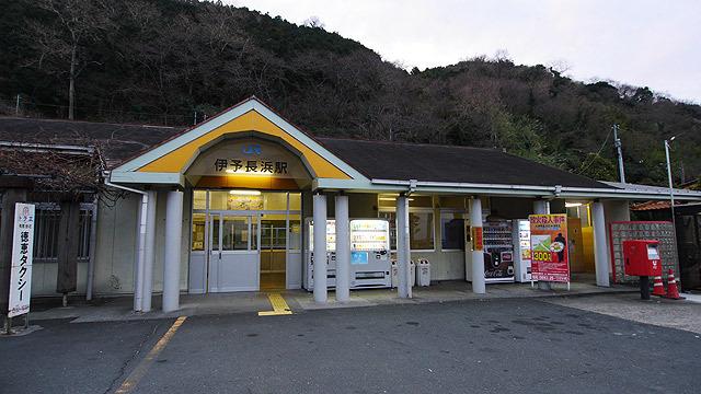 愛媛県の伊予長浜駅にやってきました