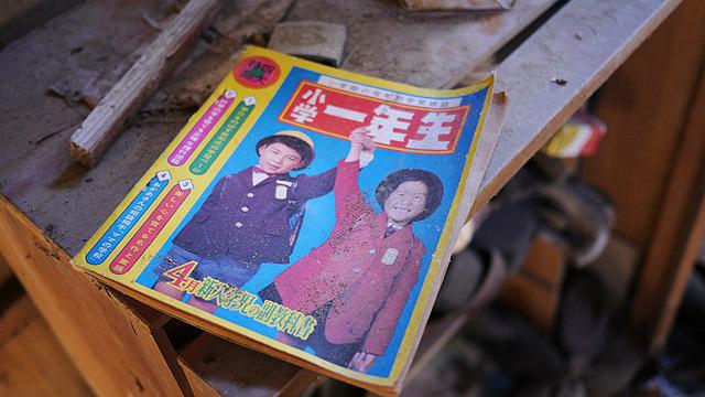 昭和40年の小学一年生