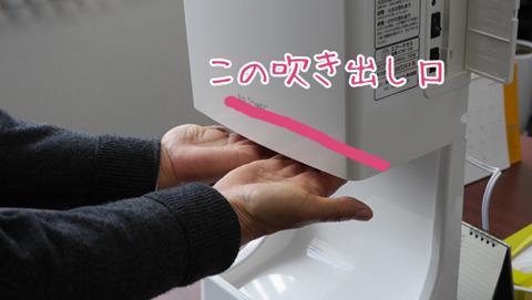 壁掛けタイプのコツ。ここにできるだけ近づけて水を切っていく