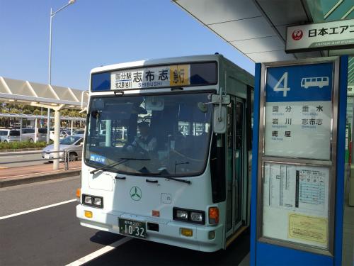 鹿児島空港からバスで向かう