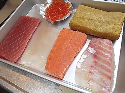 通常はここから更に適切な大きさに切り分けて寿司ネタとして使われる。