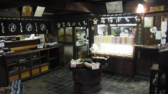年季の入った店内ではお土産も買える。そもそもここ、安倍川もちで有名な「やまだいち」が経営する和風喫茶なのだそうだ
