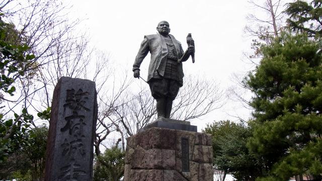 幼少時代と隠居後に駿府で過ごしたという徳川家康