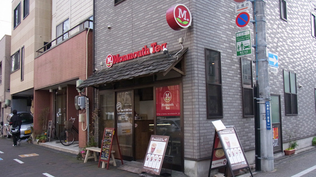 可愛いらしい紅茶専門店「モンマスティ」。東京の千駄ヶ谷にももう一店舗あるらしい