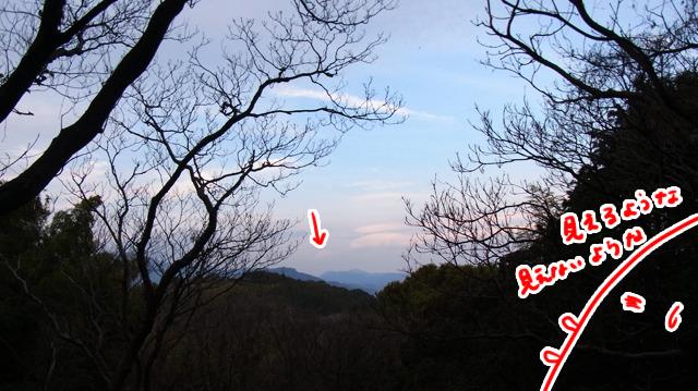 富士山、かなり薄っすらだが見えた。幻覚かもしれないが