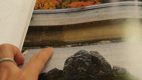 日本庭園の枯山水を勉強する。石と砂さえあればいいか