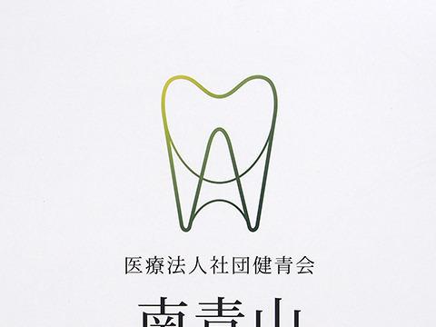 ちょっとデザインされてる歯。