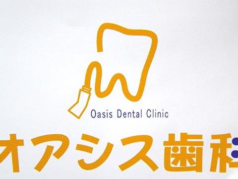 練り歯磨きが歯になってる。これだけ線を省いても歯だとわかる。