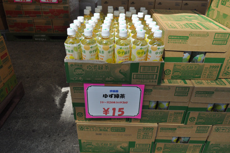 安い!1ケース360円!