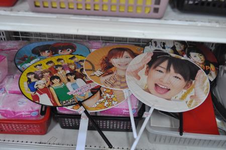 これまた懐かしいモーニング娘のうちわ。10円。