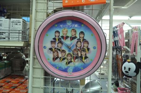 モーニング娘。掛け時計、216円。いらないけど、欲しい。