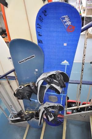 525円のスノーボード。相場がわからないけど、異常に安い気がする。