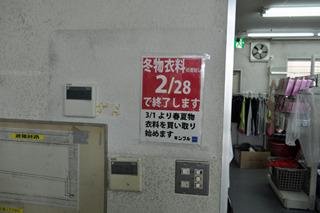 この値段で売られるものの買取価格は一体いくらなのか。