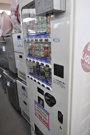 自動販売機が10万8000円。高いのか安いのか全くわからない。