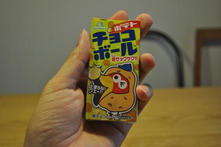 チョコボール(ポテト味)35円。何じゃそりゃって思ったけど中の塩っけとチョコが合わさって美味い。