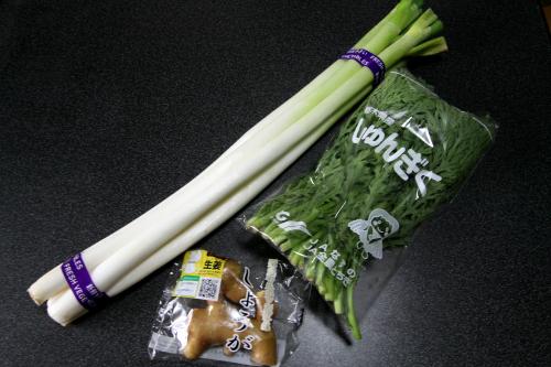 使ったのは長ネギ一本、生姜二個、春菊2/3束