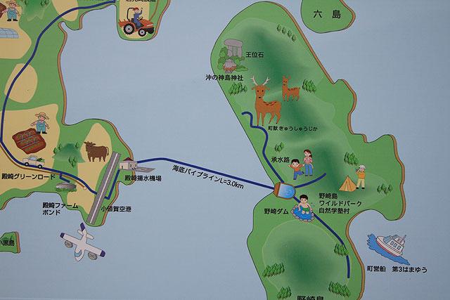 小値賀島に水を送っている。