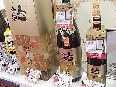 もちろん怪獣仕込み以外の日本酒もあります。人気酒蔵は全ての酒を吟醸クラスに米を磨いて仕込んでいます。スッキリと綺麗な酒が多い。
