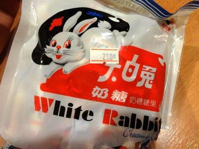 ミルキーより美味しいミルクあめを購入。