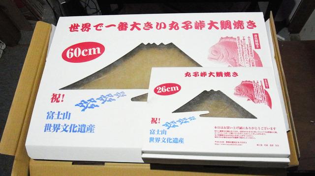 メッシュ状で空気が通るように工夫されている箱。切り分け用のナイフ入りで、底板はナイフが通らないように頑丈。よくできてる