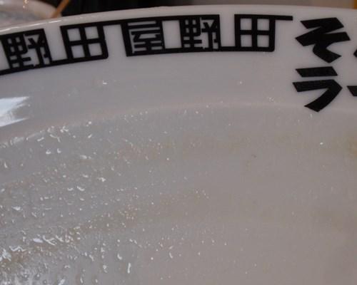 丼の模様になっている『野田屋』の文字。