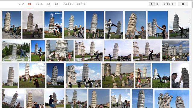 「ピサの斜塔 支える」で画像検索するとこの通り