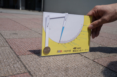 そしてこちらが学研「大人の科学」が開発した「坂道計」。使い方は後述!