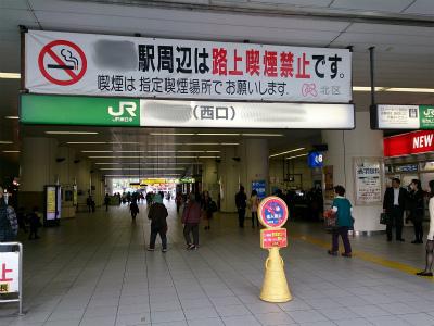 東京都北区の某駅