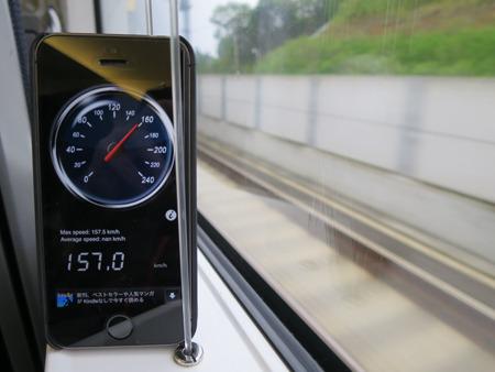 新幹線以外では体験したことない速度域へ!
