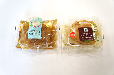 左は大きめのシュークリーム、右は蓋が開いてクリームが見えてるタイプ(緑色は抹茶クリーム)