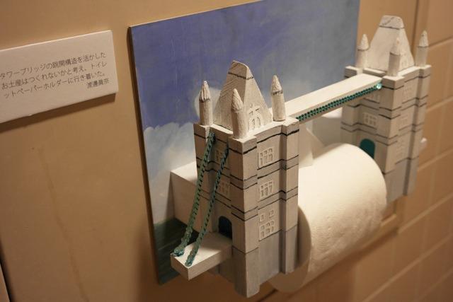 ペーパーホルダーはロンドン橋になっているし、