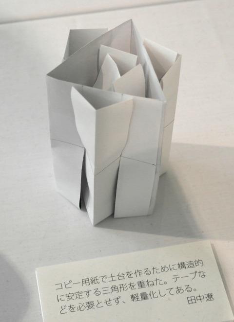 こんな感じの紙の構造の上に・・