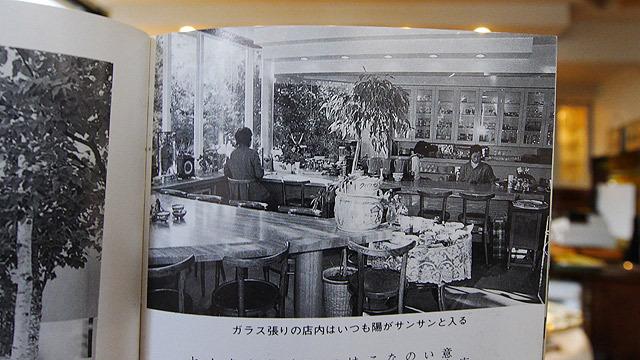 1986年のカランドリエ