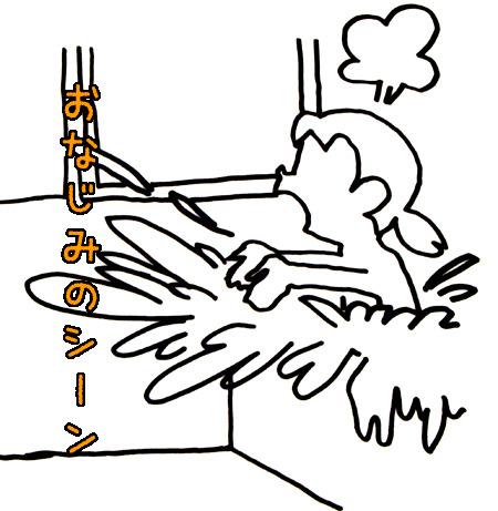 いわゆる「のび太さんのエッチー!」ってやつである(藤子・F・不二雄/小学館/てんとう虫コミックス13巻「ロケットそうじゅうくんれん機」を元にしました)
