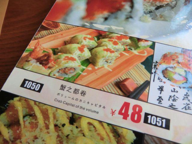 翻訳者は思うがままに英語と日本語を翻訳していく。 「退かぬ」「媚びぬ」「顧みぬ」のその勢い、中国翻訳界にサウザー様は多い。