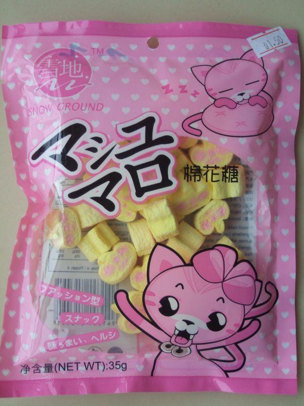 「味うまい!ヘルシ!」--かたやこちらはカタコトの日本語話者が話しかけてくるようでリアル!