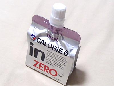 ただカロリーがゼロなだけではなく、11種類のビタミンとミネラルを配合ですよ!今回もグイグイ商品出します。