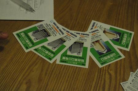 東北フラッシュセイムフルハウス(全部東北でワンペアとスリーカードしかも全く同じカード(二枚だけ取ってきたつもりなのに三枚のやつもあった))。