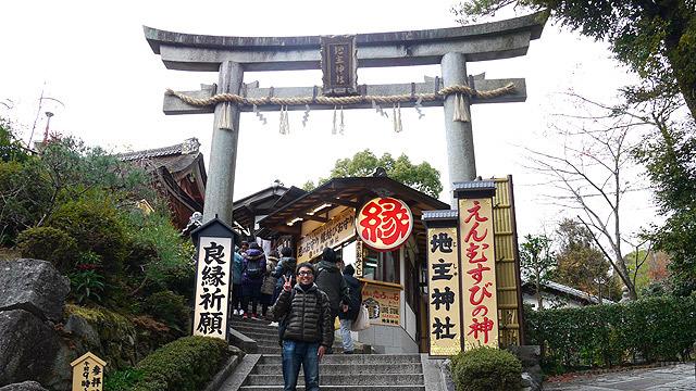 地主のテンションが上がる地主神社(京都)