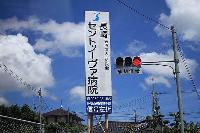 だんだん日本とは思えなくなってくる。異国情緒を感じる。