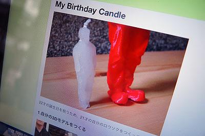 自分型のろうそくを作って一人の誕生日を祝った