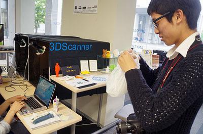 続いては小林さんによる3Dゴミの新作です