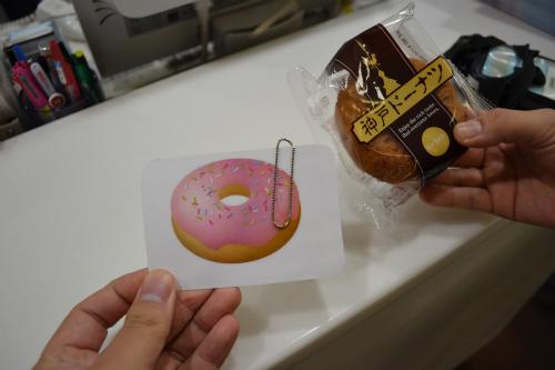 献血前にドーナッツ食べて下さいとドーナッツ券を渡された