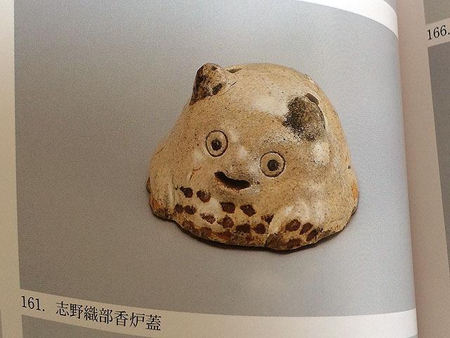 写真は博物館で売っていた資料集より引用。