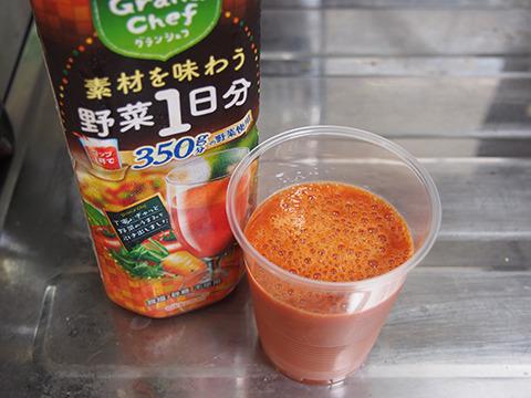 いつも飲んでる野菜ジュース。これ玉葱の甘い感じがあって超美味くておすすめ。野菜スープみたい。