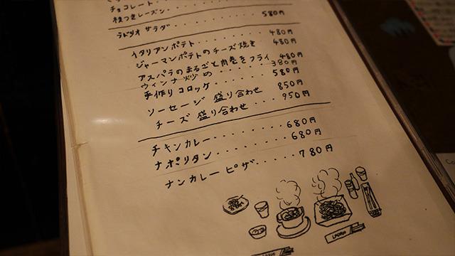 ナポリタンは680円。手書きの文字とイラストがかわいい