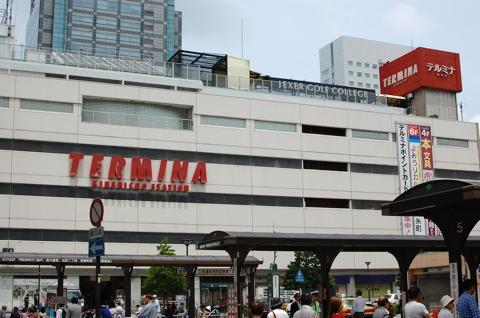錦糸町テルミナ(1961年)