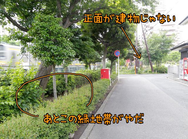 確かに線路沿わなくなっているのだが、正面が公園っていうのはちょっと…